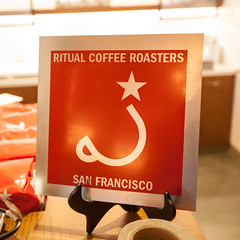 Coffee donated by Ritual Coffee Roasters