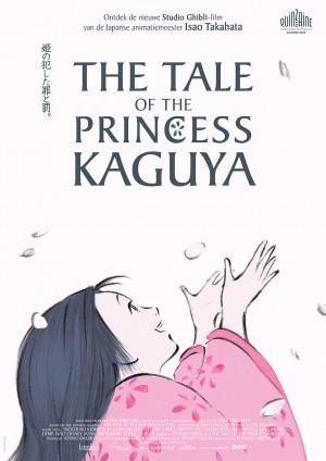 tekenfilm - The tale of the Princess Kaguya (2013)