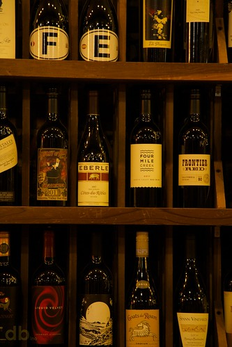 wall bar bottle louisiana wine hammond redwhitebrew bino99