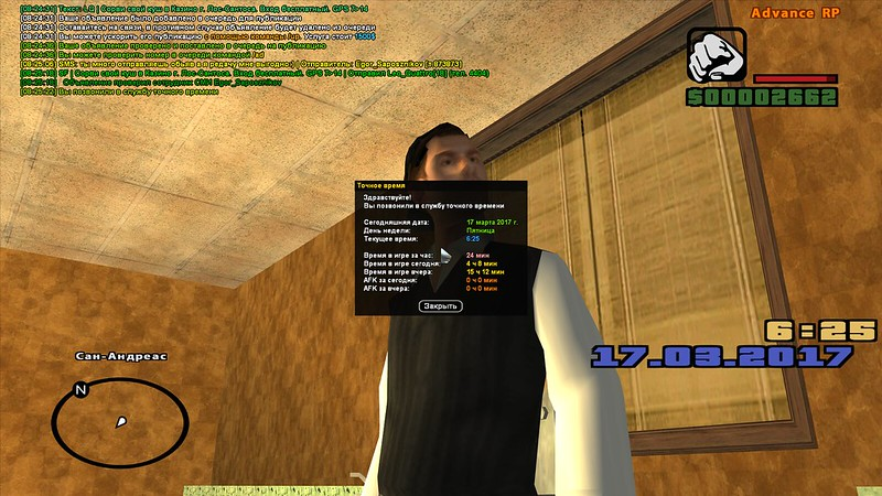 Игры онлайн на деньги автоматы