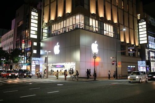 IMG_9425 福岡天神 Apple Store | by Toomore
