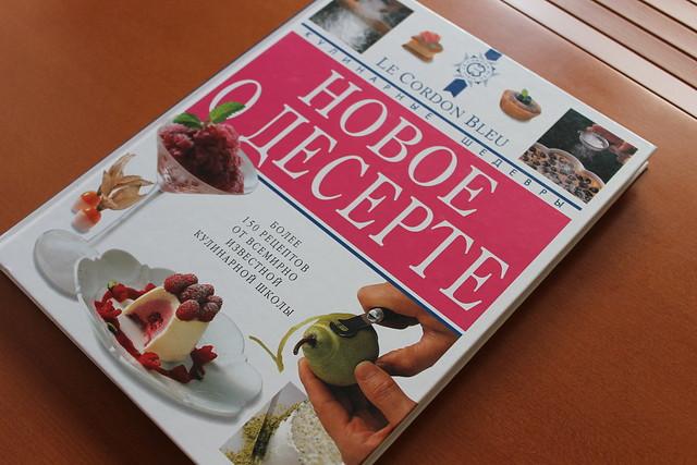 кулинария 055