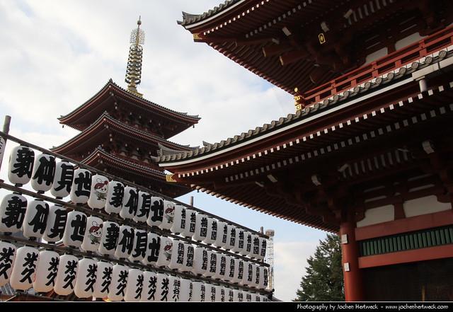 Sensō-ji, Tokyo, Japan