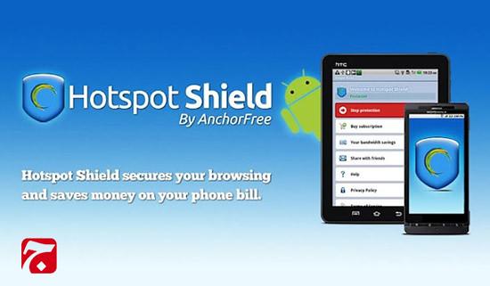 دانلود فیلتر شکن hotspot shield برای pc