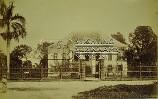Synagoge Neve Shalom | by Stichting Surinaams Museum