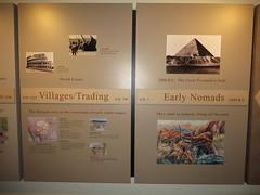 Timeline, Visitor Center, Montezuma Castle National Monument, Camp Verde, Arizona