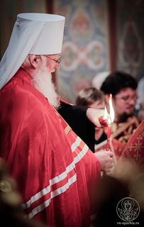 Софийский собор 870