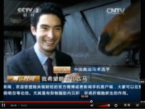 Alex Hua Tian and Michael Owen Programme as shown on CCTV5 8 minutes 30.1.2014 | by noblehua1