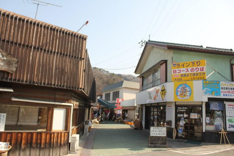 2014-02-01_00360_宝登山