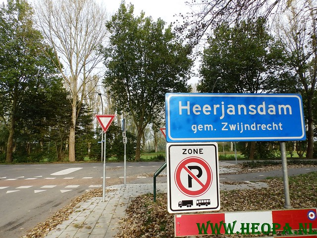 2014-10-11     Barendrecht      26 km (26)