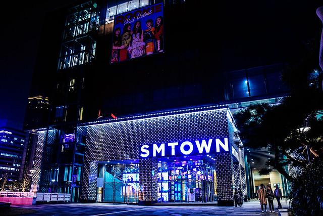 SM Town Coex Artium