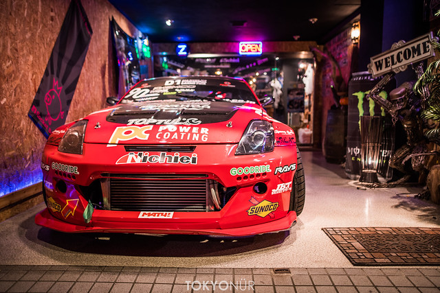 Bunny Cafe Yokohama will close on April 1st.