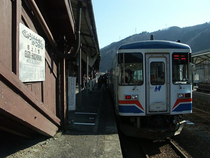 ���ǐ�S���z����� Nagaragawa railway Etsumi south line