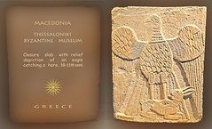 Greece, Macedonia, Thessaloniki, Museum of Byzantine Culture, relief, eagle catching a hare