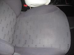 Asiento Copiloto. limpieza de Tapiceria. Seat Ibiza despues