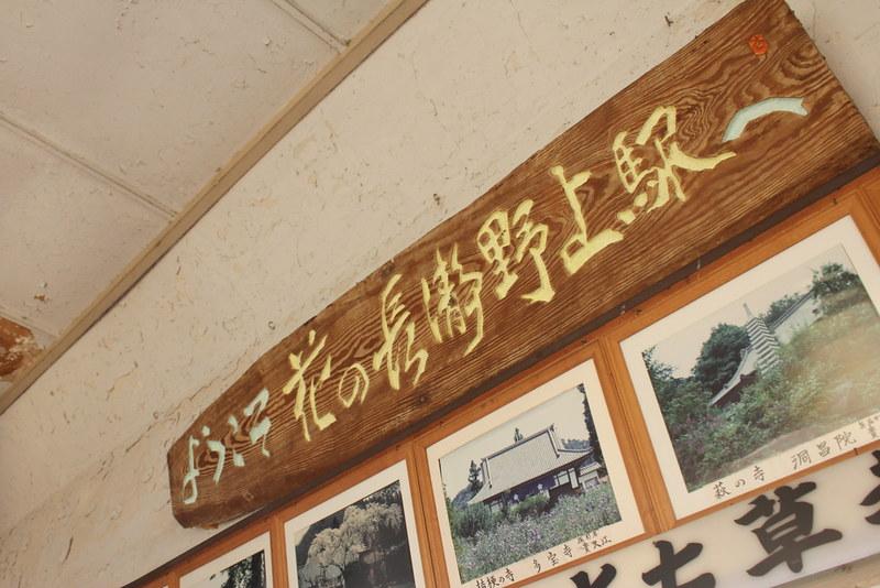 2014-02-01_00015_宝登山