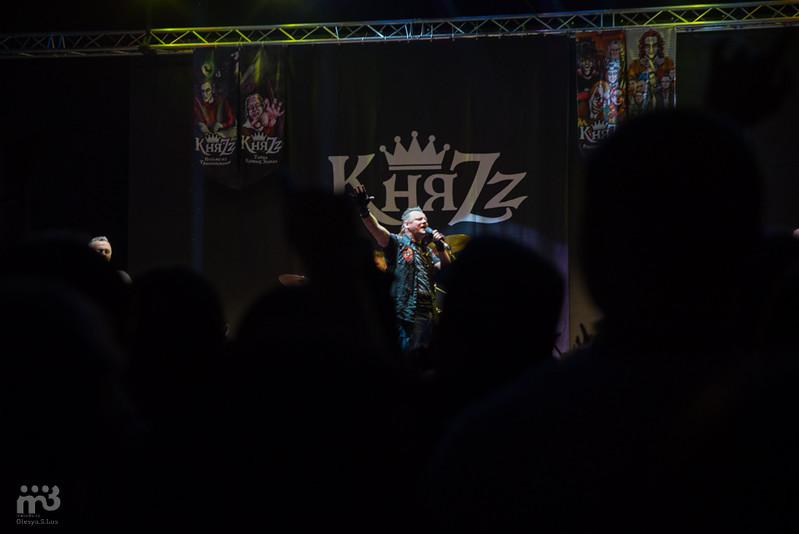 КняZz (14)