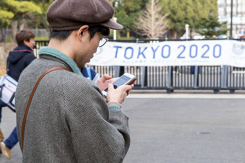 Tokyo 2020 Olympics on your mobile phone   by wuestenigel