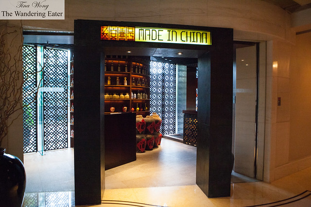 Entrance to Made in China