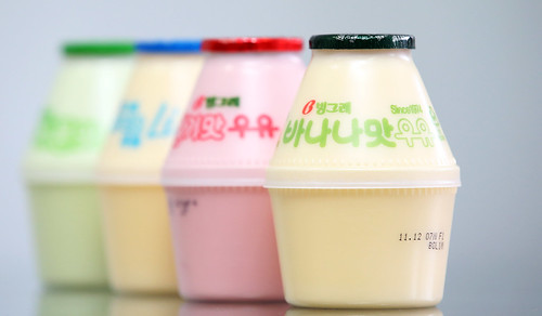 Binggrae_Banana_Flavored_Milk_04 | by KOREA.NET - Official page of the Republic of Korea