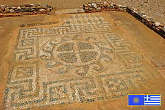 Macedonia  Ancient Olynthos, Greece