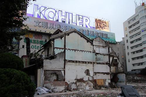 Shanghai demolition 2