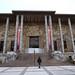 Musée de l'histoire de l'immigration - 02/11/2014