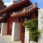 Gate of the Confucian Temple