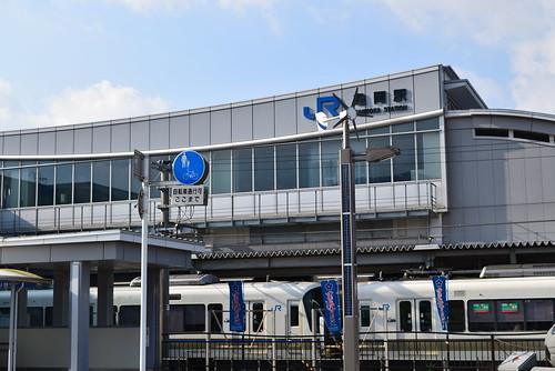 亀岡駅   by taoweblog