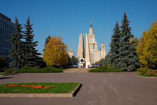 Classic autumn view of the Moscow University