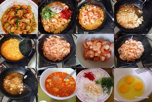 2014 May Ex Cook กุ้งผัดผงกระหรี่ 1   by dfsdfeee