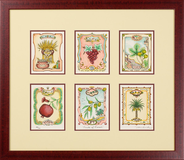 Fruits of Israel Set $525