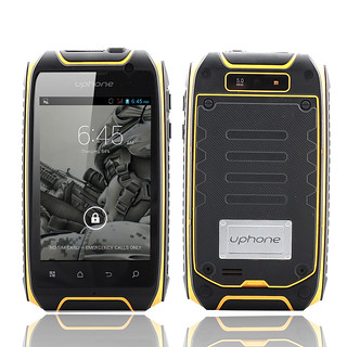 Uphone U5+ IP67 Smartphone – 1.3GHz Dual Core CPU, 3.5 Inch Display, Dual SIM, Waterproof, Dust Proof, Shockproof (Yellow) | by shopsmileprize