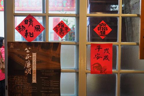 神農老街 | by othree