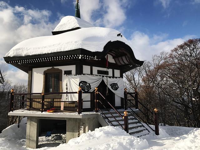 A Temple at Mount Moiwa
