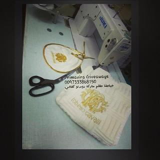 c900a7b6fd4ee خياطة  طقم  ماركة  روبرتو  كفالي للام و  بيبي  جميلة من  …