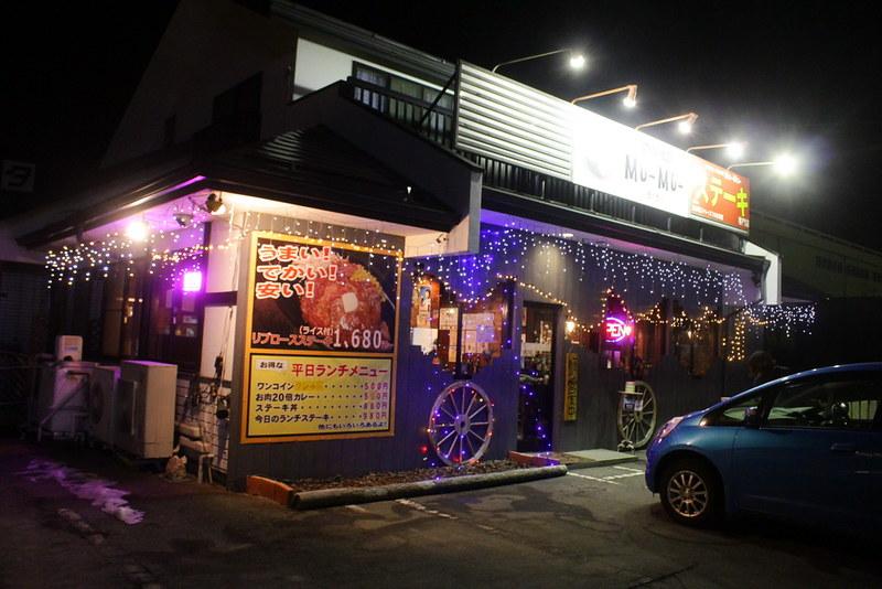 2014-03-09_00123_北横岳