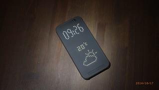 HTC M8 01 | by BarJack7178
