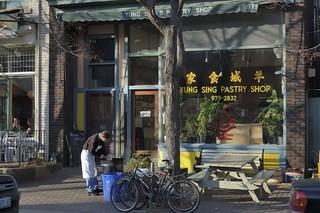 Favorite Chinese pastry shop - Baldwin Street, St Patrick's, Toronto.