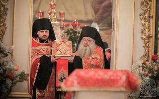 Покровский собор 330