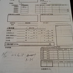 IMG_20141012_181925
