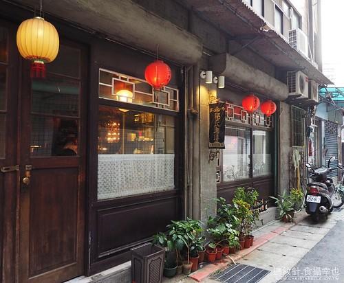 台北。秘氏咖啡   by Christabelle‧迴紋針
