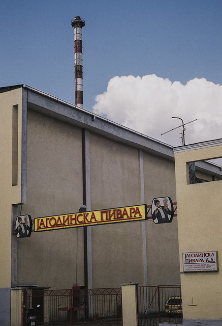 Jagodina Brewery