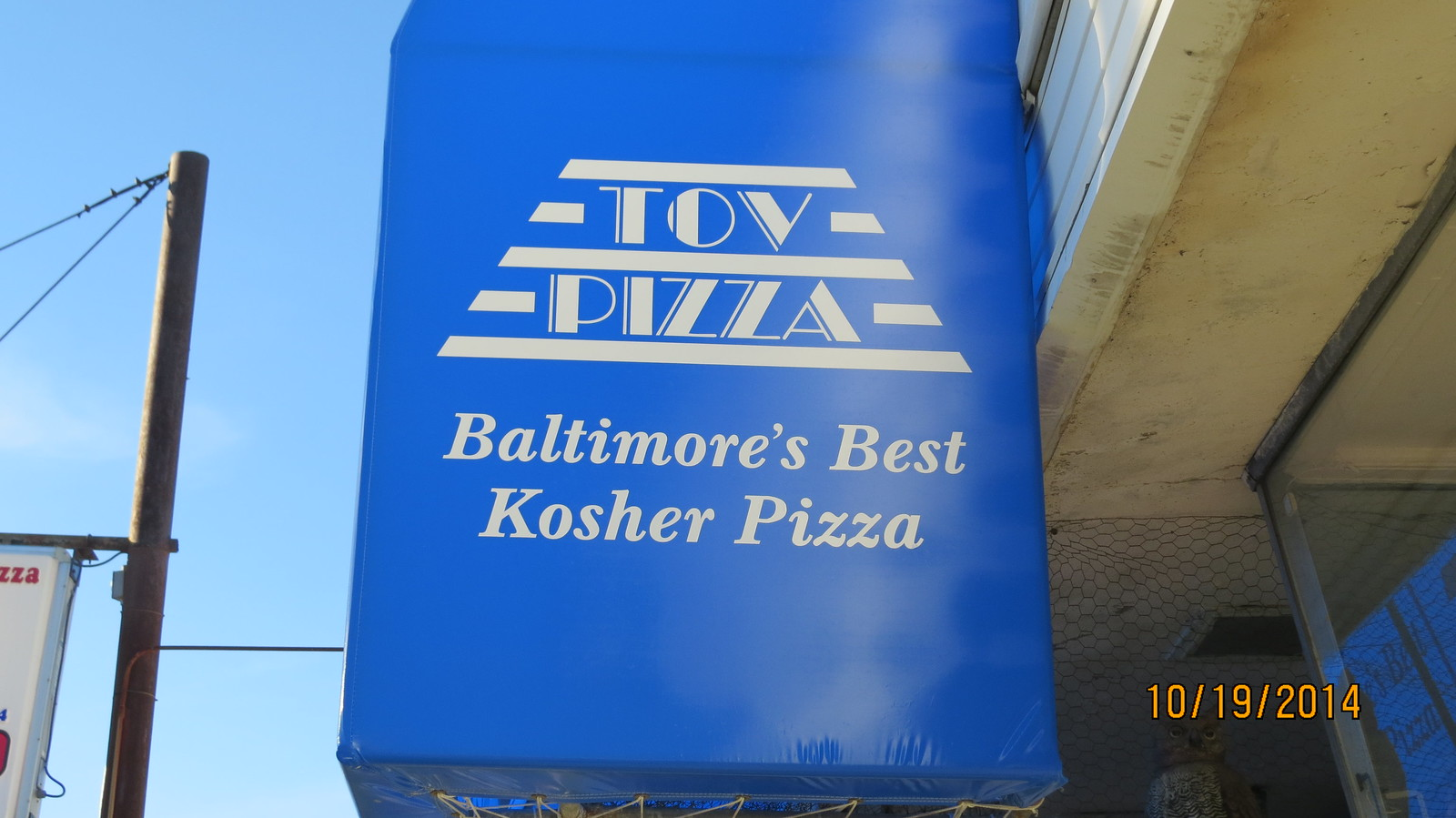 Pizza Awning Baltimore Graphics