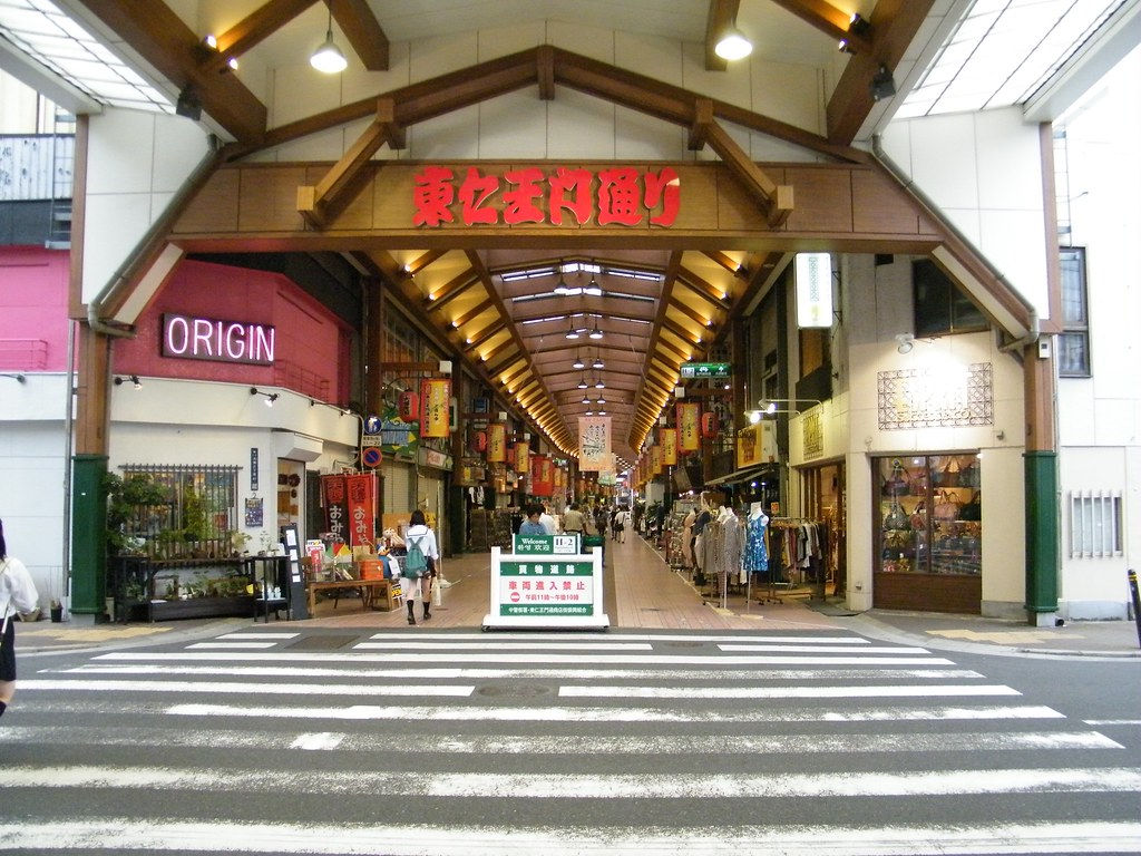 Ōsu Shopping District