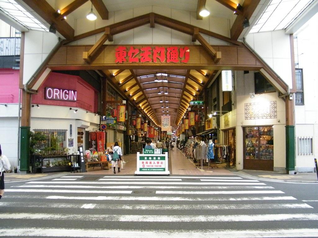 Ōsu Shopping District