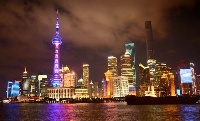 View from the Bund to Pudong, Shanghai, China