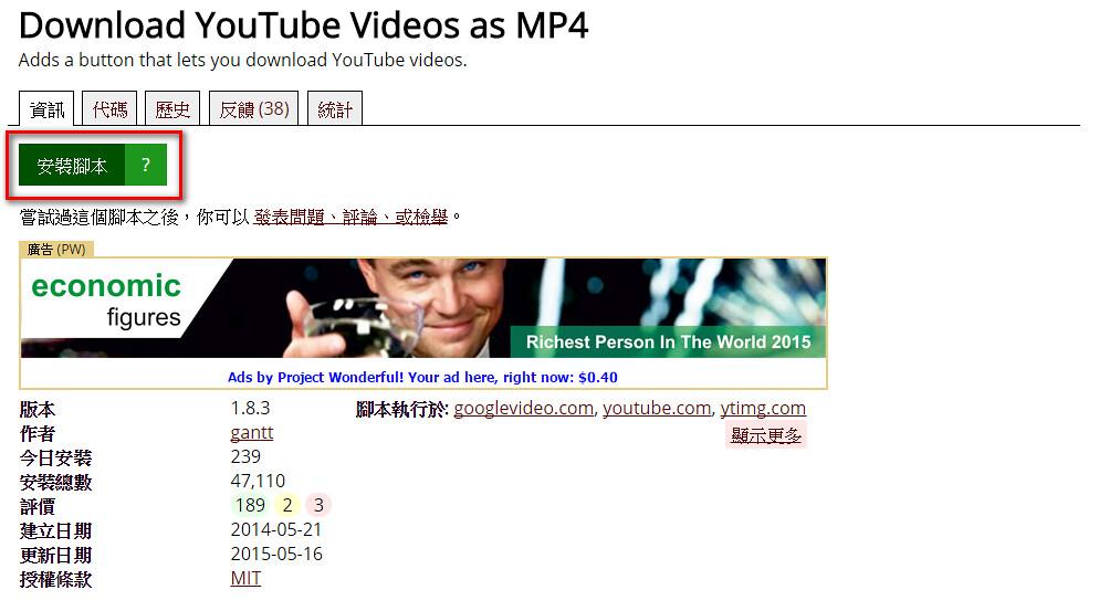 Chrome] Youtube Downloader | scissor lee | Flickr