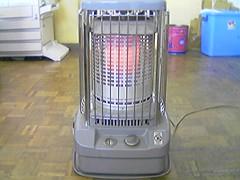 Big Kerosene Heater