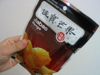 Jiabao Mango